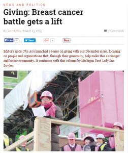 ann-magazine-pink-elevator-252x300